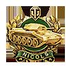 Nicol'sMedal
