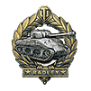 Radley-Walter's Medal