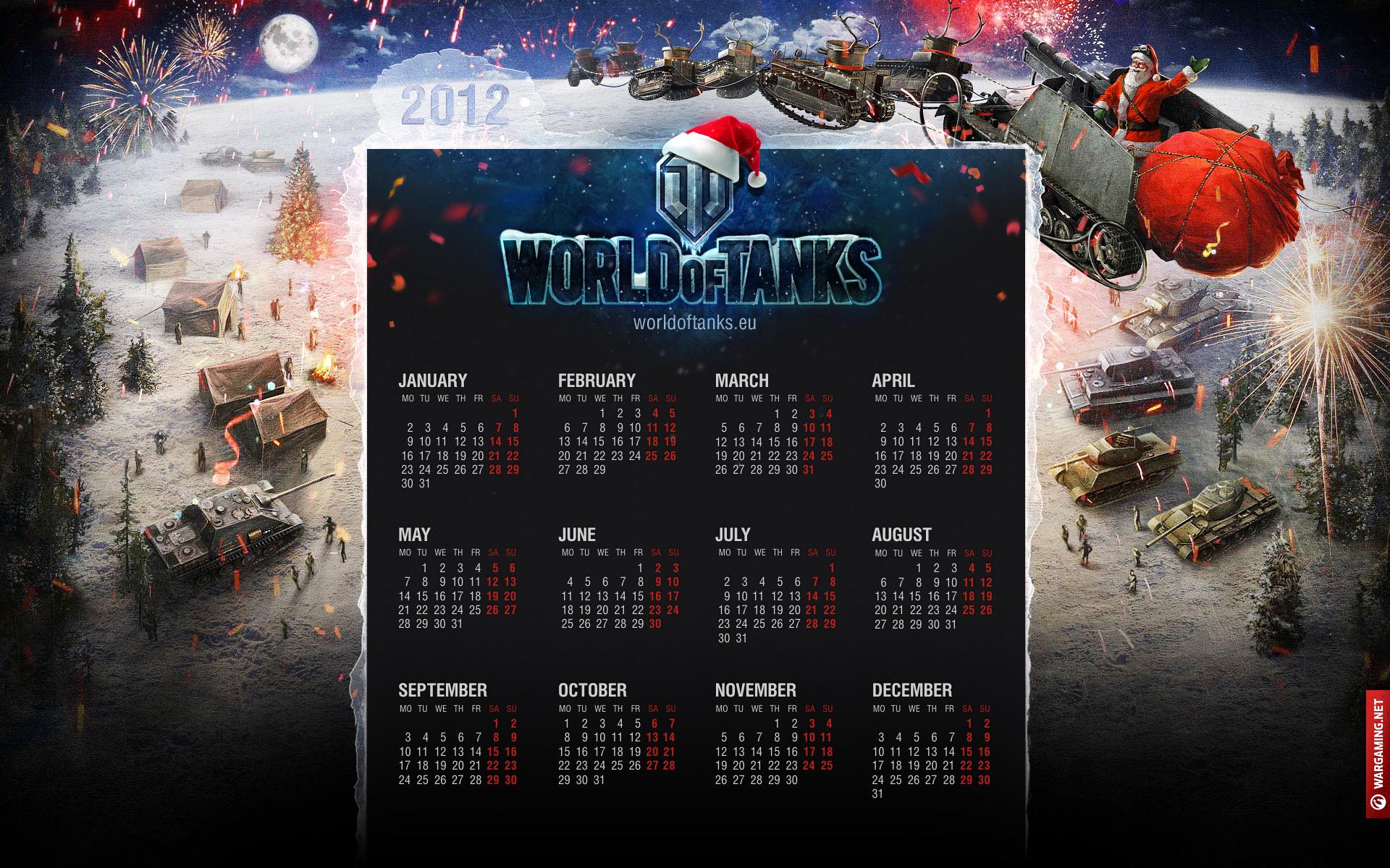 Календарь 2017 год world of tanks