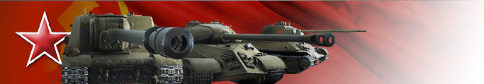 World of Tanks - Panzerakademie