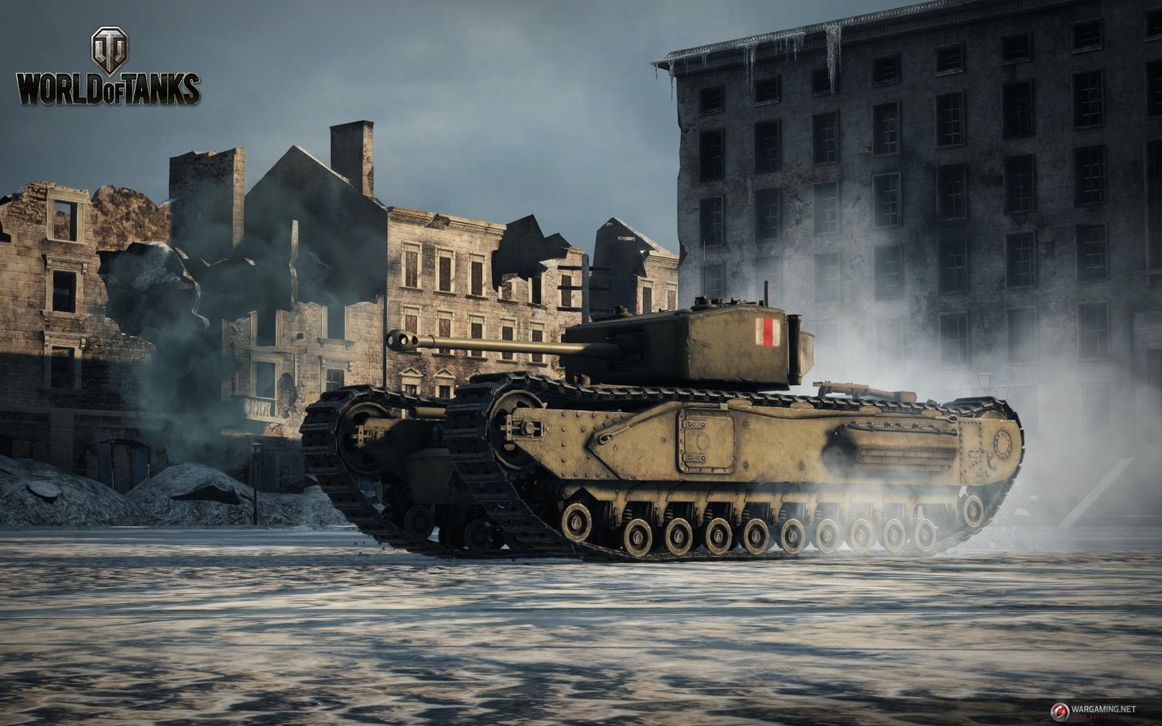 World of tanks wartungsarbeiten