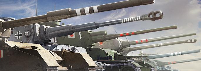 mise jour 9 1 marques d 39 excellence bient t disponibles actualit s g n rales world of tanks. Black Bedroom Furniture Sets. Home Design Ideas