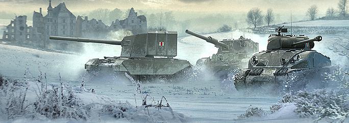 mise jour 9 5 nouveaux chars britanniques actualit s g n rales world of tanks. Black Bedroom Furniture Sets. Home Design Ideas