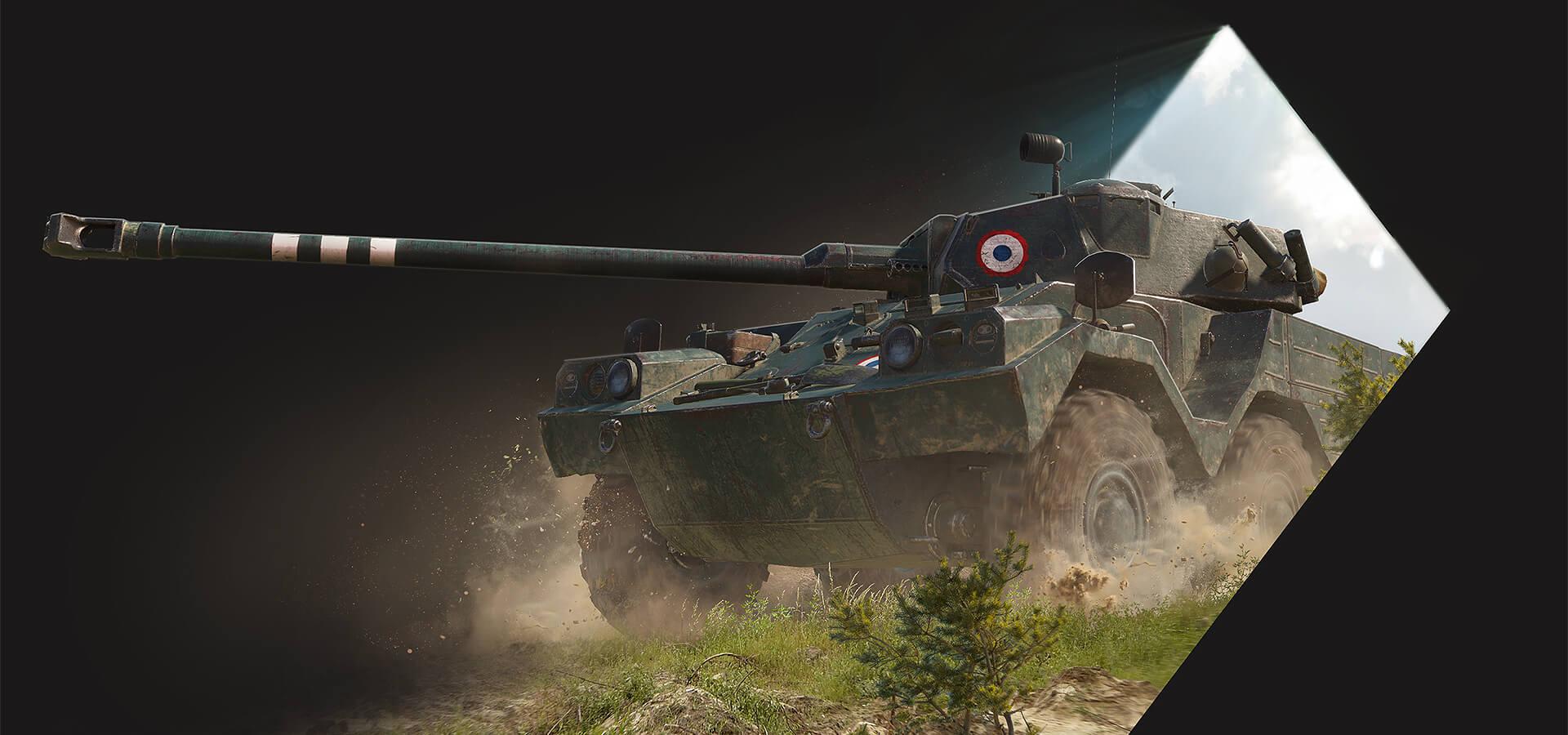Panhard AML Lynx 6x6 | Tank Manuals | Guide