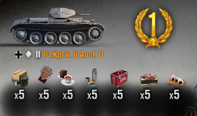 pz iv h world of tanks