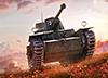 Hlásíme příjezd japonských tanků!