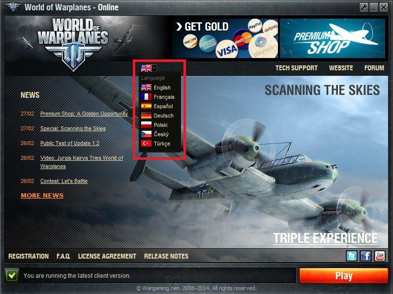 World of warships лаунчер скачать