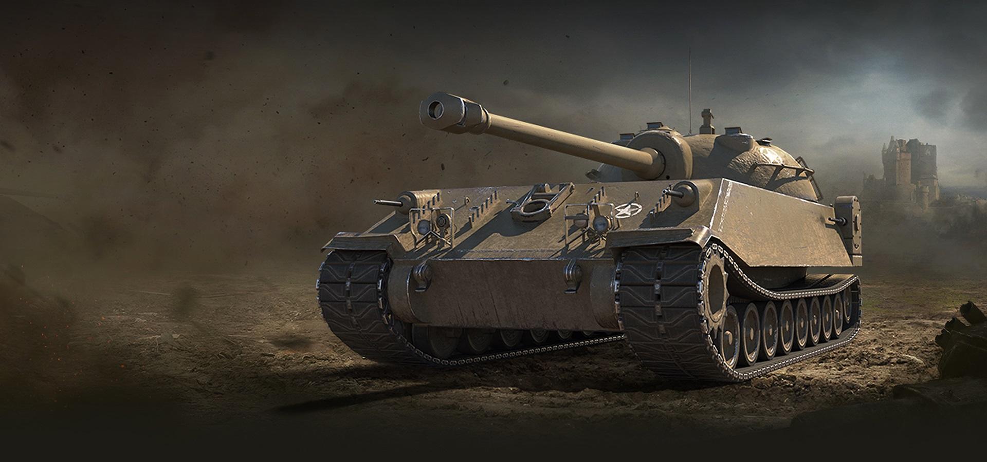 world of tanks portal