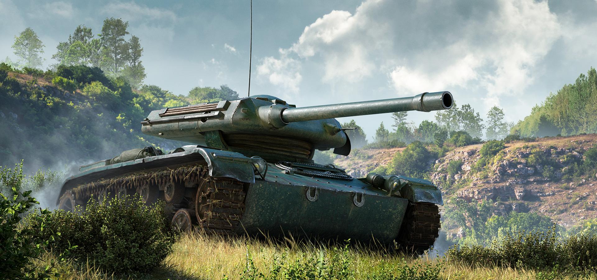 ELC EVEN 90 | Tank Manuals | Guide
