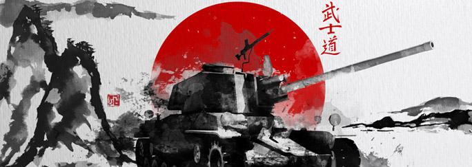 World of Tanks Der Weg des Kriegers
