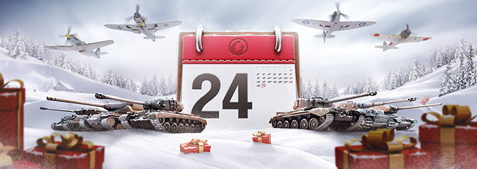 World of Tanks Adventskalender
