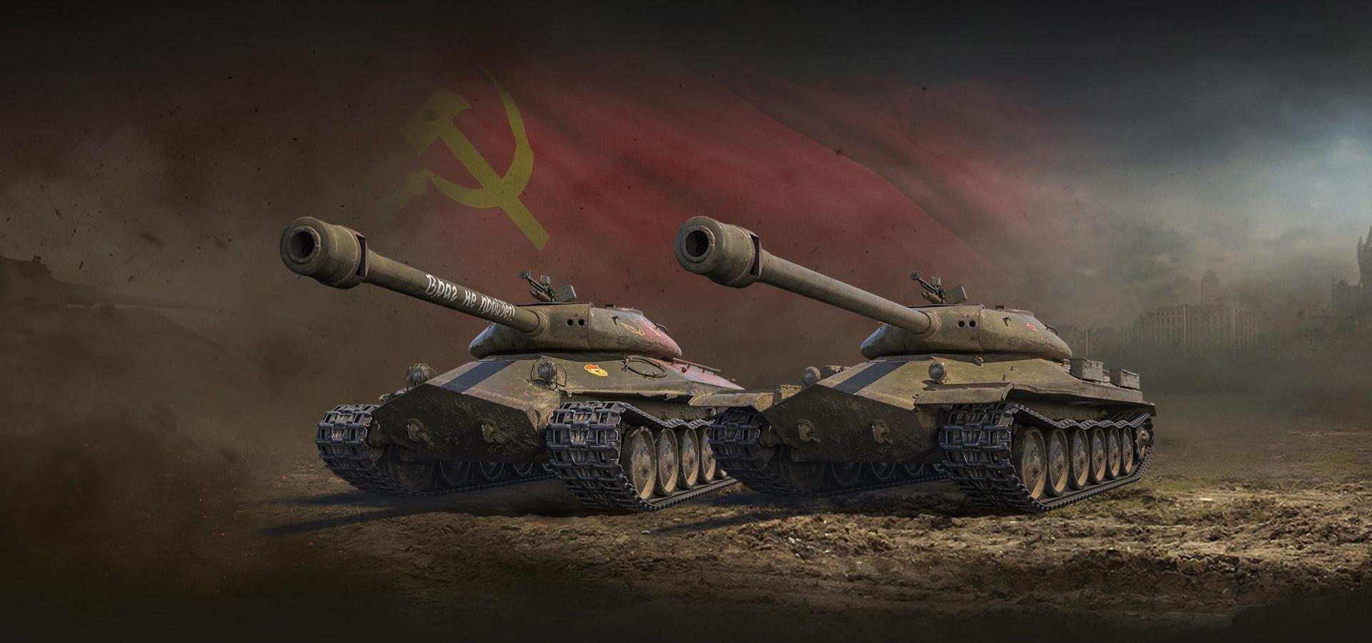 защитник картинки танк надо кричать-надо тихо-тихо