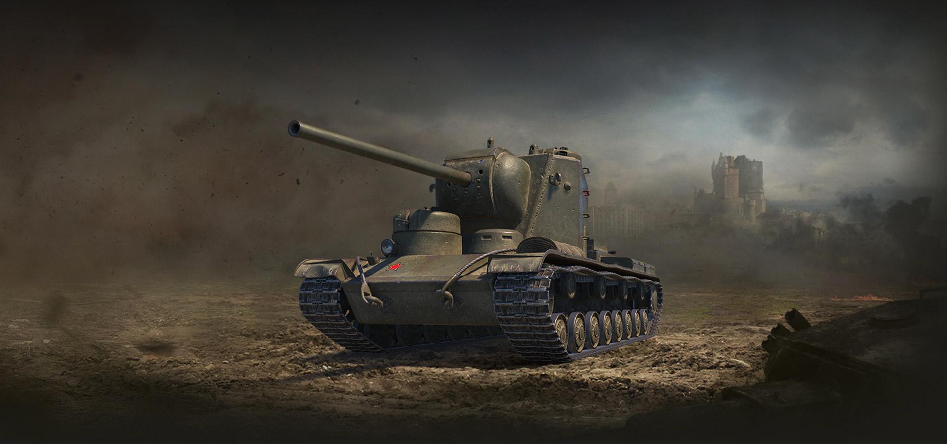 mondo dei carri armati KV1 matchmaking