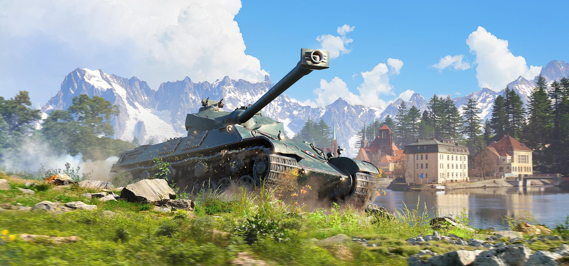 Svět tanků elc amx matchmaking