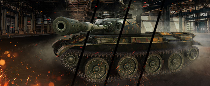 World of Tanks - Special: Du bist was du trägst