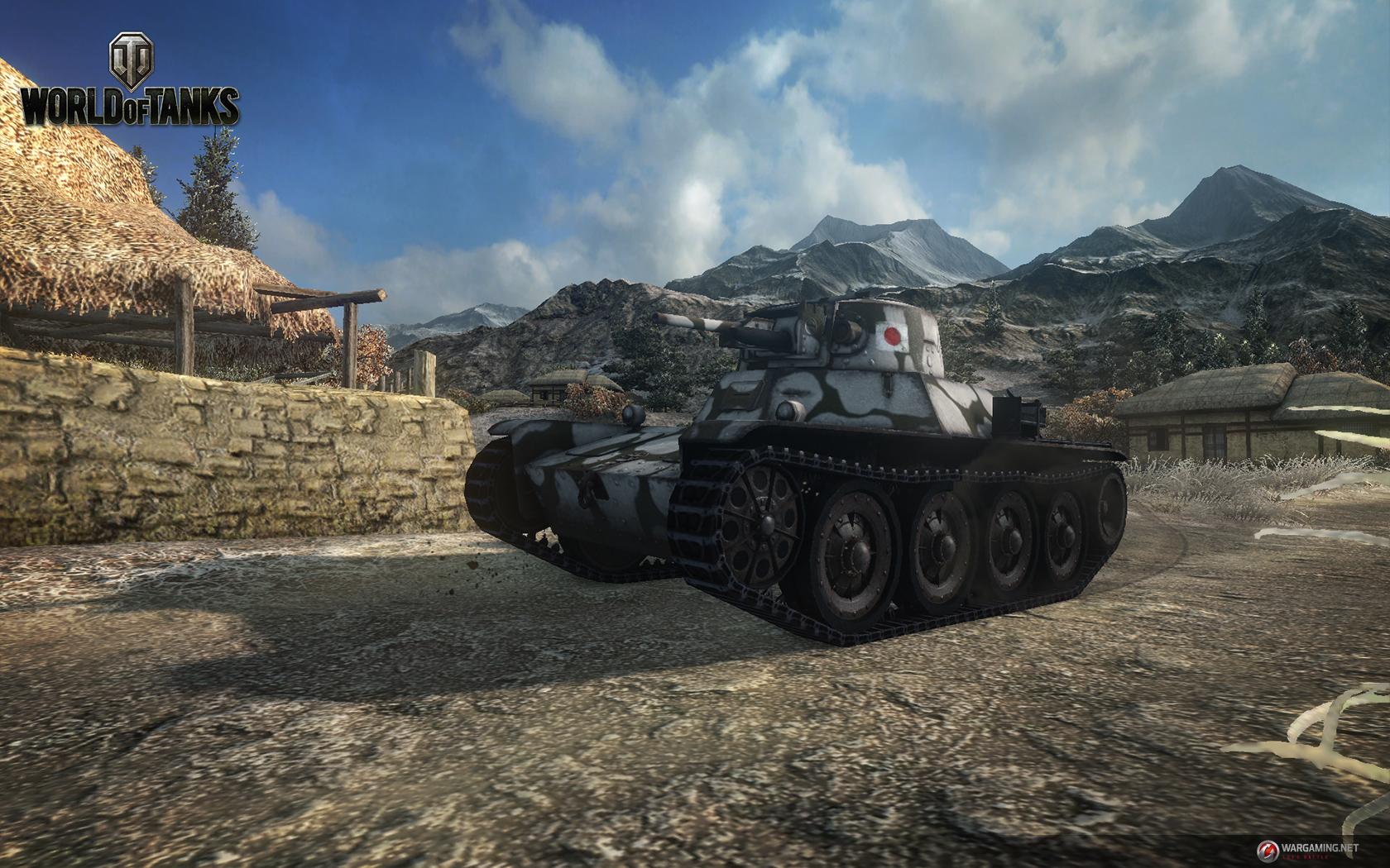 mise jour les chars japonais d barquent actualit s g n rales world of tanks. Black Bedroom Furniture Sets. Home Design Ideas