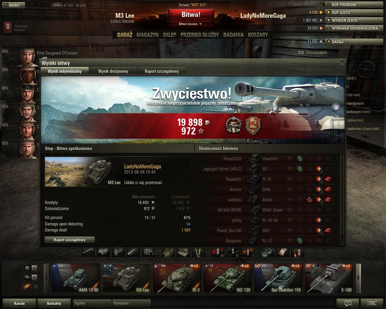 В данной версии игры total war каждый ваш ход влияет на игру и финал постоянно разный