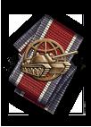 Nueva medalla de Clan Wars Fb