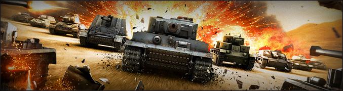 World of Tanks OST
