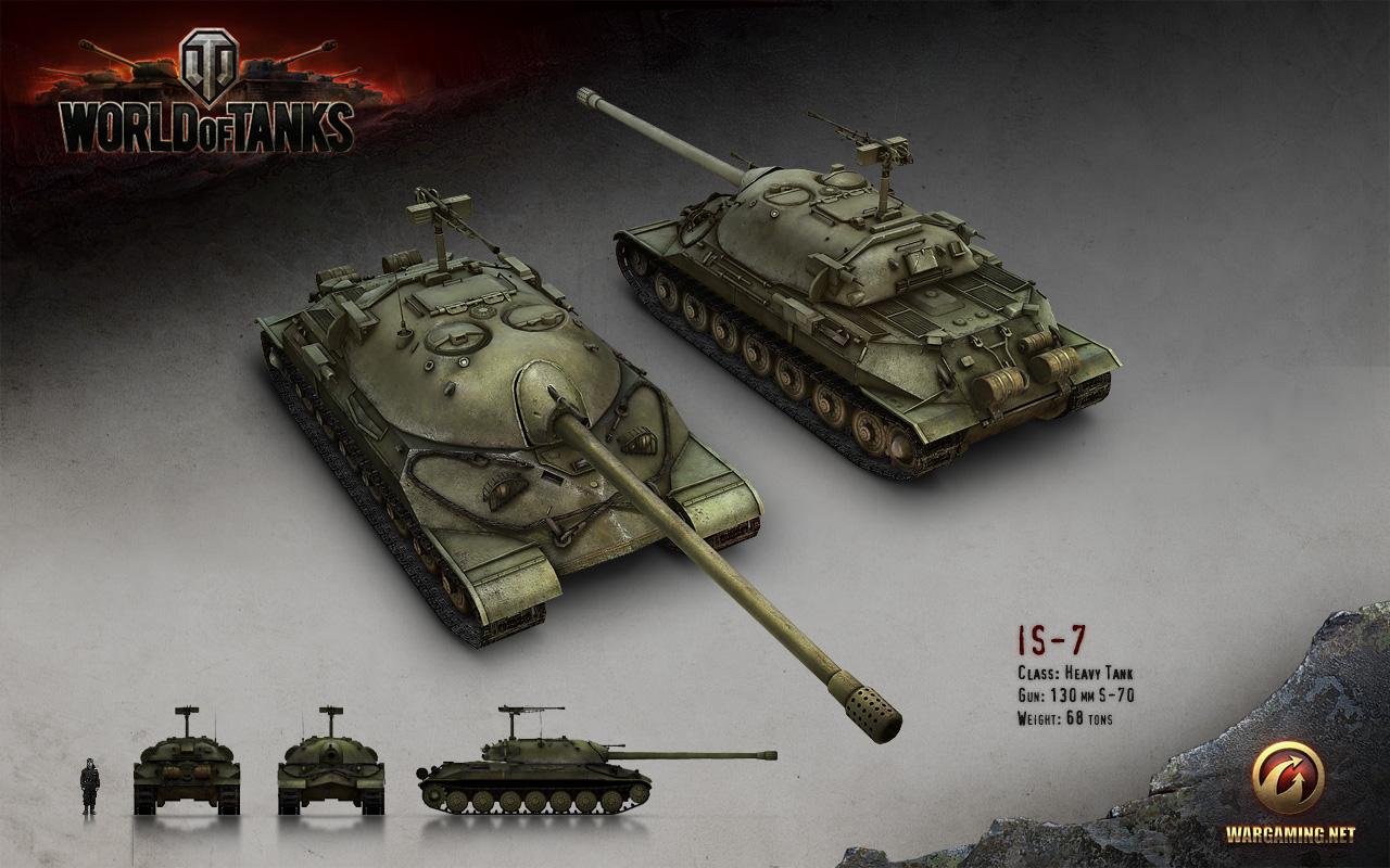 """танк ис видео wot """" Лучшие моды Wargaming"""