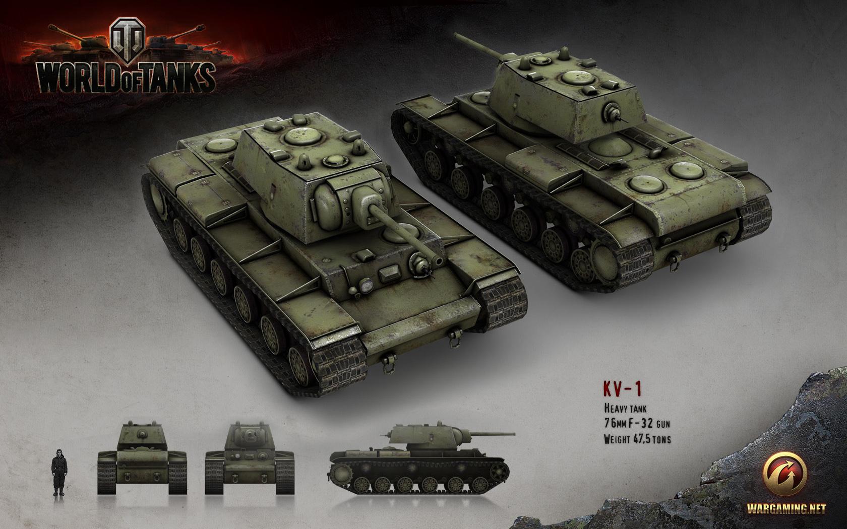 tanks spielen