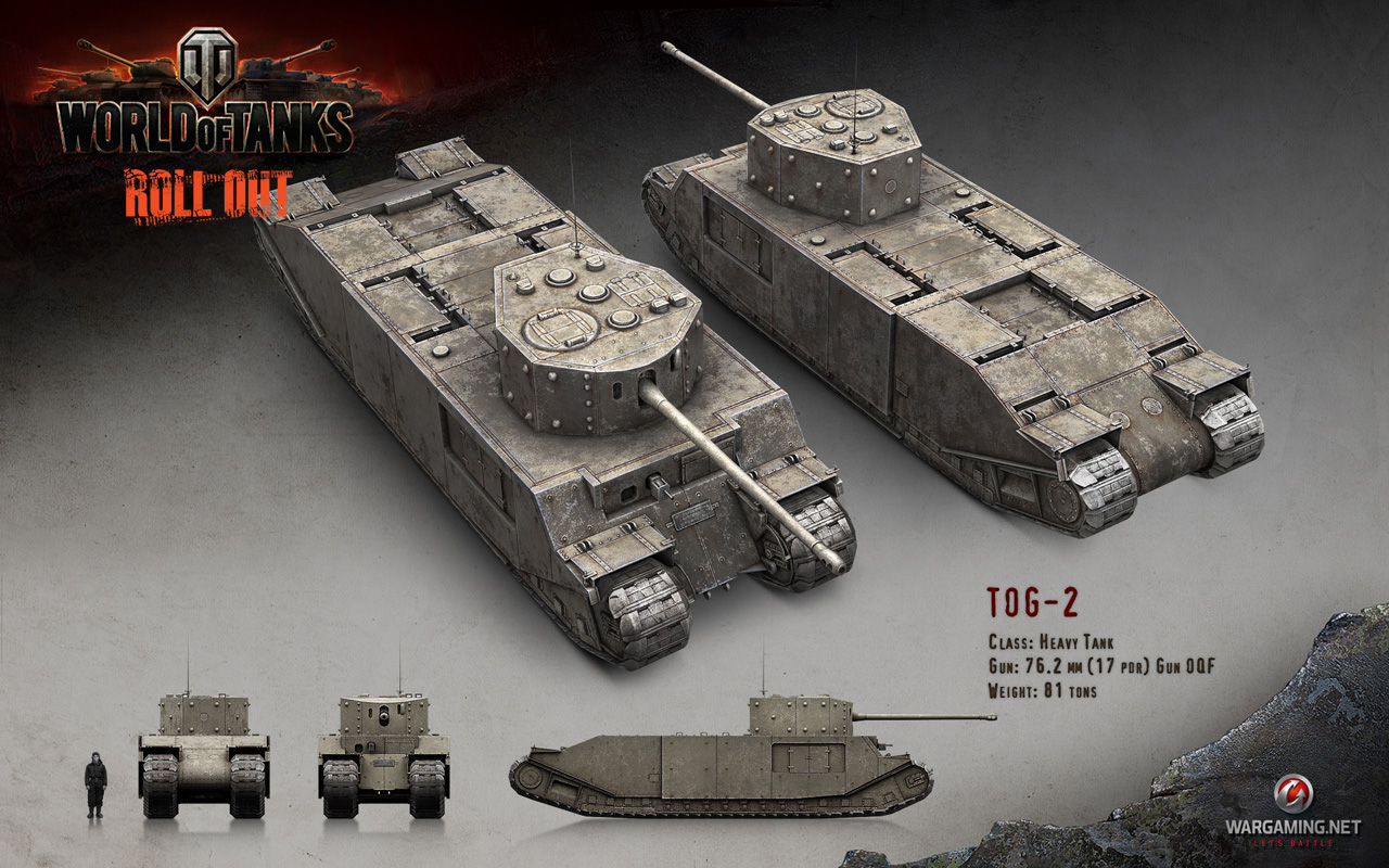 Tog Ii Rendus World Of Tanks 2016 Cannes Film Festival 2016