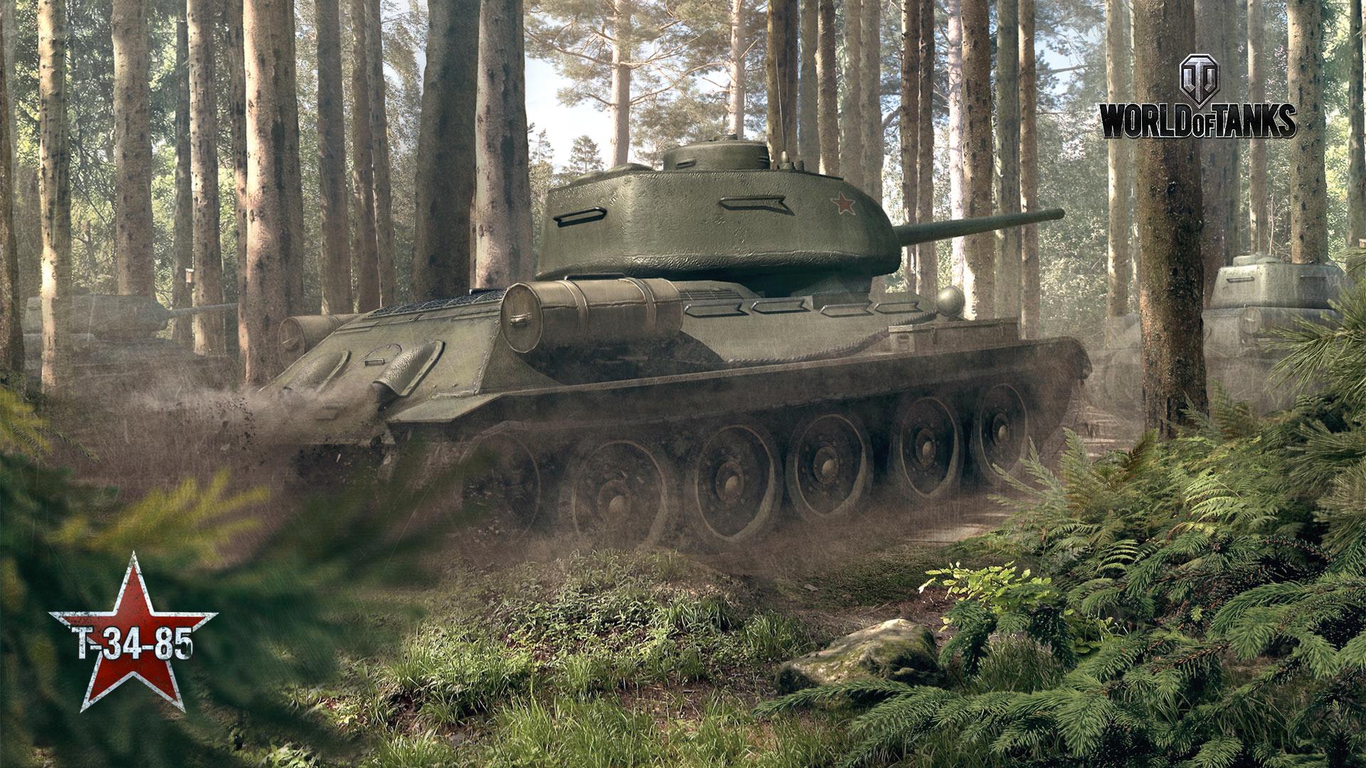 kann hintergrundbild ohne kalender panzer medien f r world of tanks beste videos und kunst. Black Bedroom Furniture Sets. Home Design Ideas