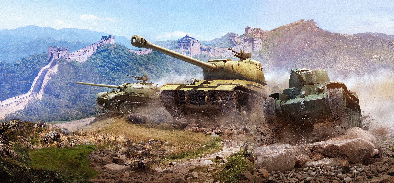 of tanks