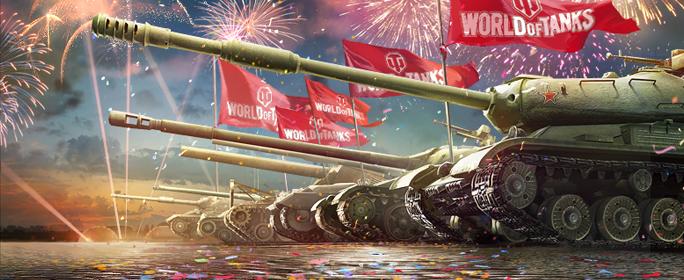 Поздравления с днём рождения игрока ворлд оф танкс 38