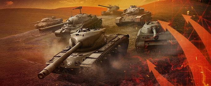 Cuarta fase de la campaña de las guerras de clanes   Noticias ...