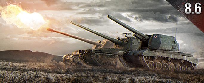 versionshinweise 8 6 spiel world of tanks. Black Bedroom Furniture Sets. Home Design Ideas