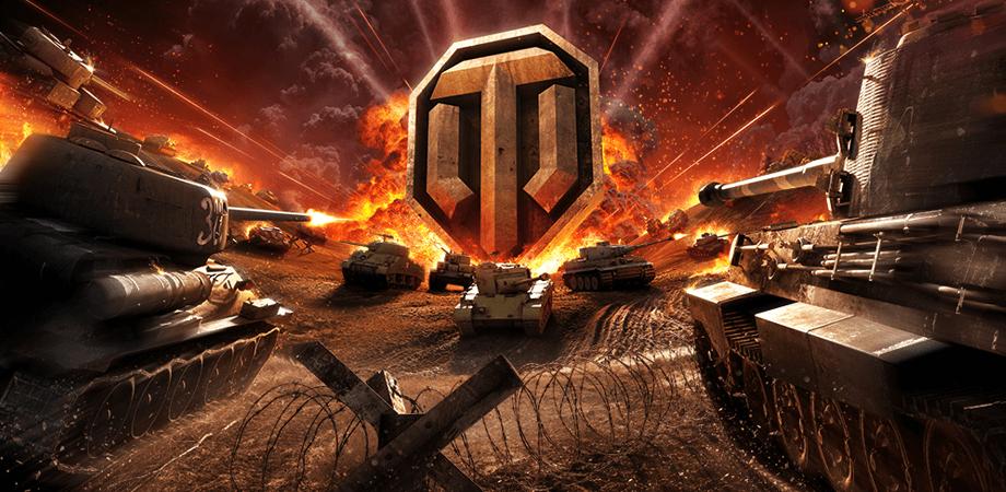 World Of Tanks Tournaments